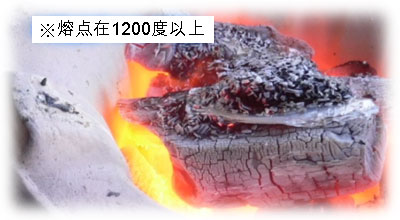 It is because the melting point is around 1250℃